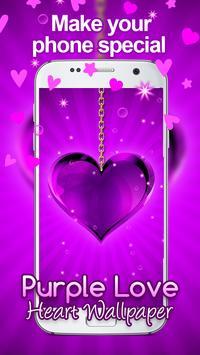 Purple Love Heart Live hd Wallpaper screenshot 2