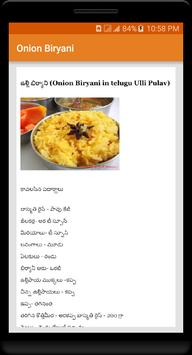 Telugu recipes apk download free lifestyle app for android telugu recipes apk screenshot forumfinder Image collections