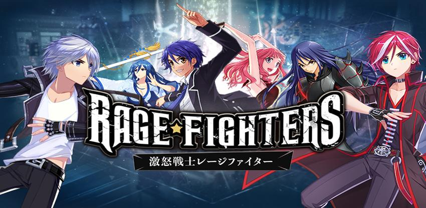 Rage Fighters-APK