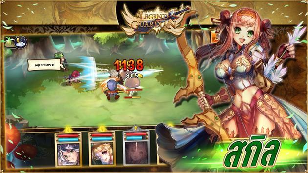 Legend Of Guardian apk screenshot