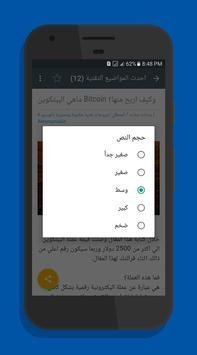 Mawgoud - موجود apk screenshot