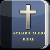Audio Amharic Bible icon