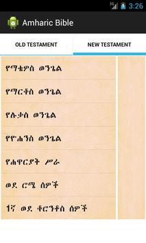 Audio Amharic Bible screenshot 2