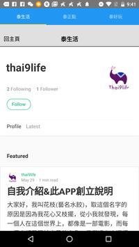 Thai9life poster