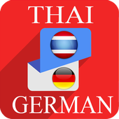Thai to German Translator icon