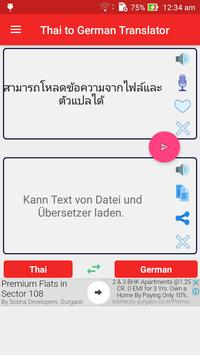 Thai to German Translator apk screenshot