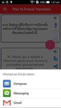 Thai French Translator screenshot 7