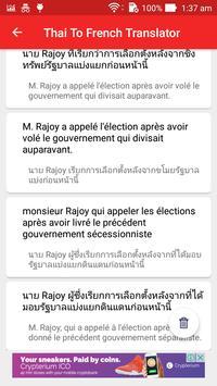 Thai French Translator screenshot 4