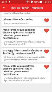 Thai French Translator screenshot 5