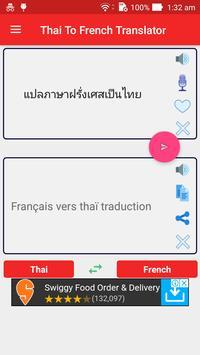 Thai French Translator screenshot 8