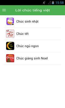 SMS tổng hợp apk screenshot