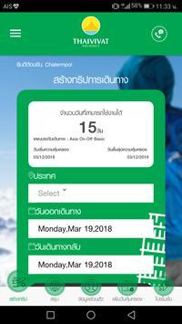 Thaivivat Travel poster