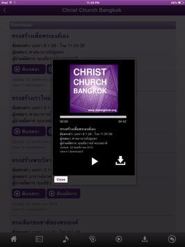 CHRIST CHURCH BKK screenshot 9