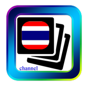 Thailand Television Info icon
