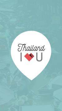 Thailand I Love U poster