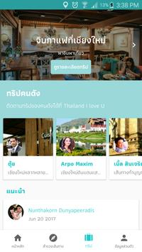 Thailand I Love U apk screenshot