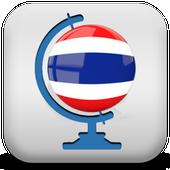 Thailand Travel World icon