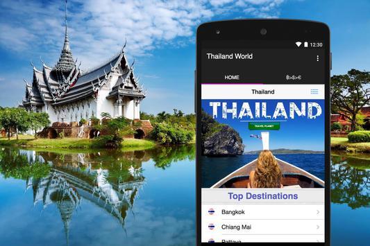 Thailand Travel World poster