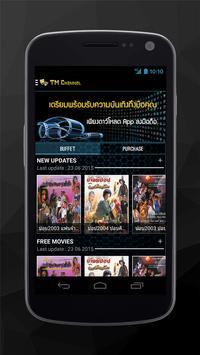 TM Channel apk screenshot