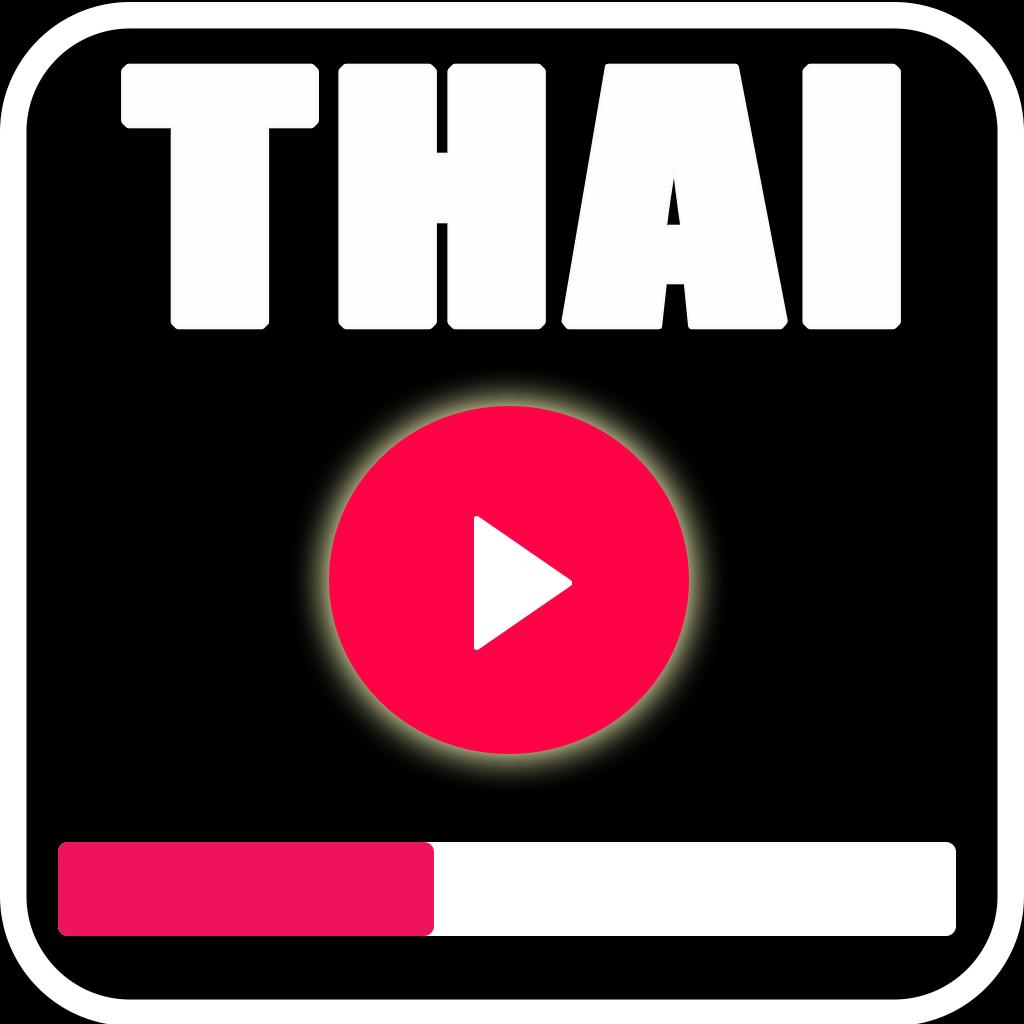 Thai Music & Songs 2018 : Thailand Country Music for Android