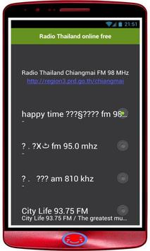 Thailand Radio Online - Music and News poster