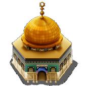 معلومات اسلامية icon