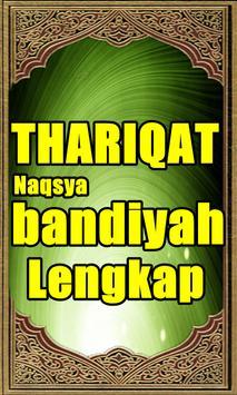 Thariqat Naqsyabandiyah screenshot 2