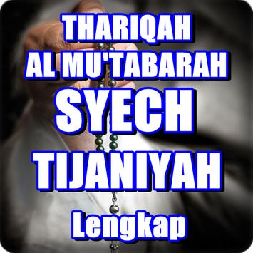 Thoriqoh Syec Tijaniyyah screenshot 1