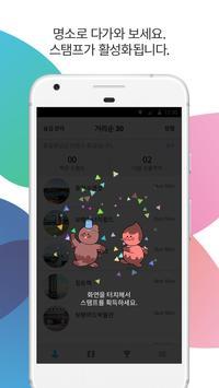서비스 종료 apk screenshot