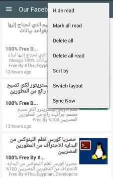 The Egyptian Developers apk screenshot