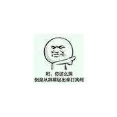 ThirdStoreGame icon