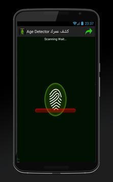 Finger Age Detector prank poster