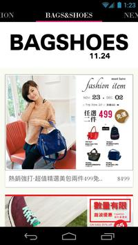 YFashion Clothing&Bags&Shoes apk screenshot