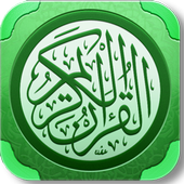 Holy Quran Android Free icon