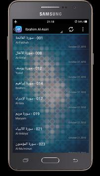 Holy Quran Android Free screenshot 2