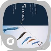 JapanBoy Theme icon