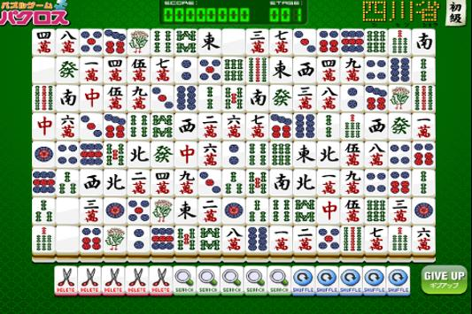 Sichuan Mahjong screenshot 2