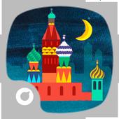 Castle Night Theme icon