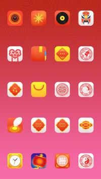 Chinese New Year Theme apk screenshot