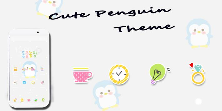 Cute Penguin Theme poster