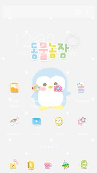 Cute Penguin Theme screenshot 1