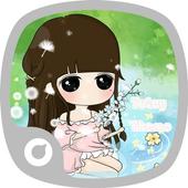 Cutey Theme icon