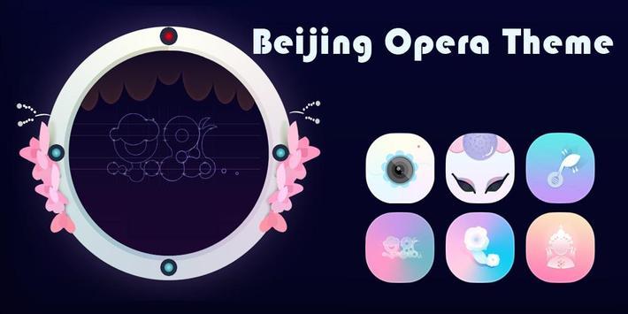 Beijing Opera Theme poster