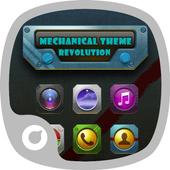 Mechanical Revolution Theme icon
