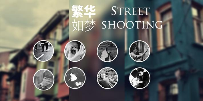 Street Shooting Theme poster