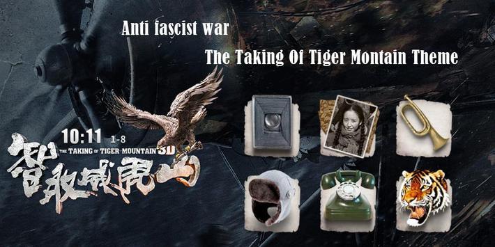 Tiger Montain Theme poster