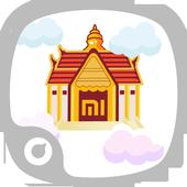 Thai Style Theme icon