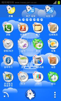 Teeskii GO Launcher Theme apk screenshot