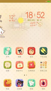 Cute Launcher - Lovely Home poster