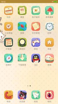 Cute Launcher - Lovely Home apk screenshot